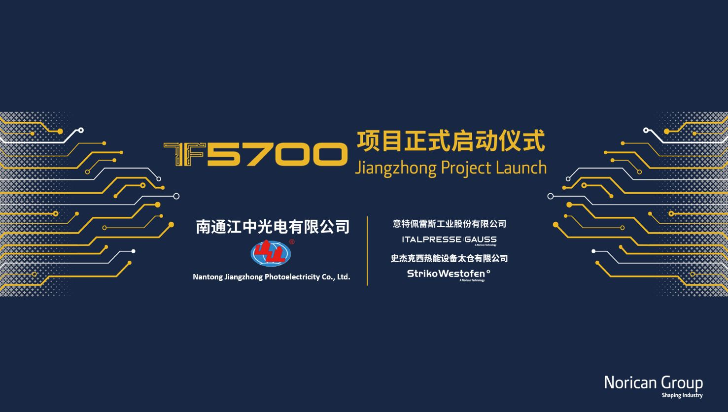 TF5700 Official launch